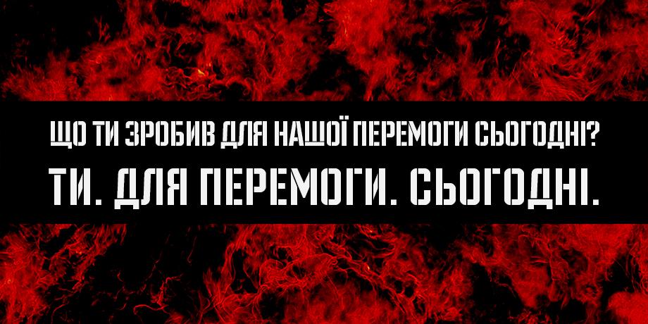 Автор проектів про українців та війну розповів, як вдалий плакат може подолати інформаційну стіну