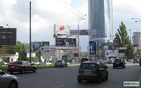 Как найти свободные бигборды Киева и провести эффективную рекламную кампанию