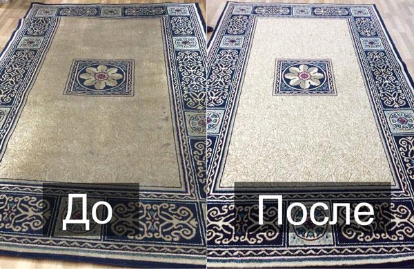 Великолепная чистка ковров в Киеве на дому