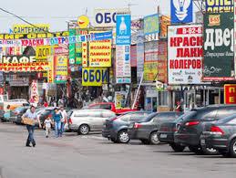 Малобюджетная реклама для малого бизнеса Киева