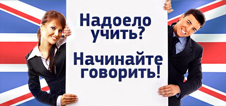 Курсы делового английского языка – americanenglish.ua!