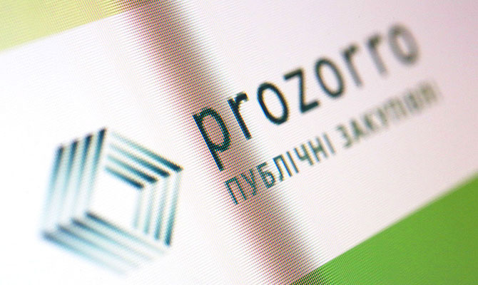 Сервис Прозорро, упрощающий жизнь начинающим бизнесменам