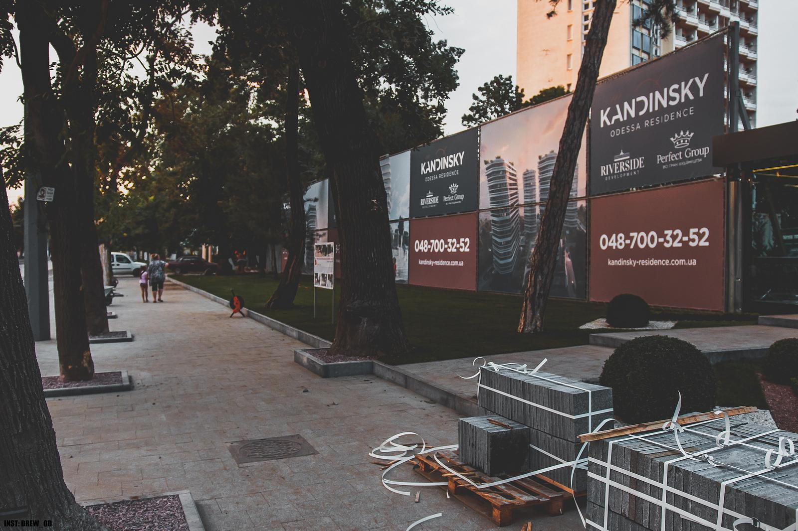 Мрію жити на березі моря можна здійснити, купивши квартиру в ЖК KANDINSKY