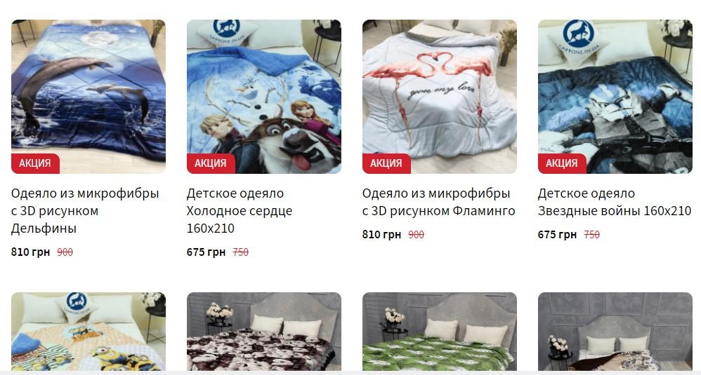 Какое постельное белье выбрать и какой материал будет лучшим?