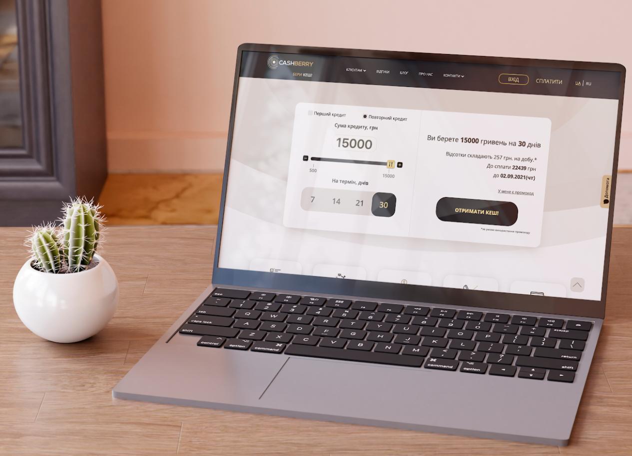 Як оформити кредит онлайн цілодобово — швидкі гроші без затримок
