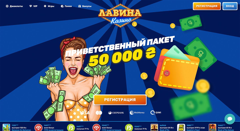 Швидкий вибір надійної азартної платформи